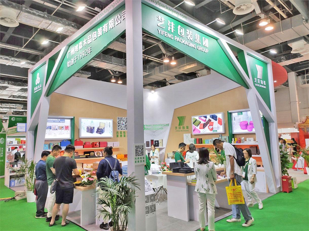 CIPPME 2020上海国际包装制品与材料展览会圆满落幕